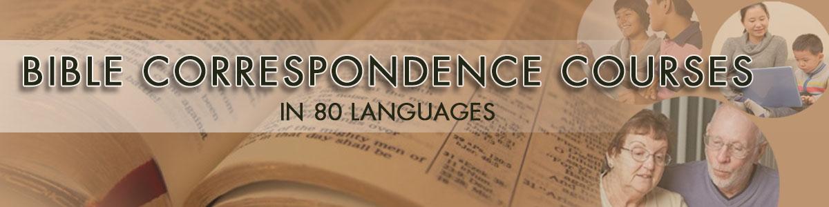 Bible Correspondence Courses Hindi